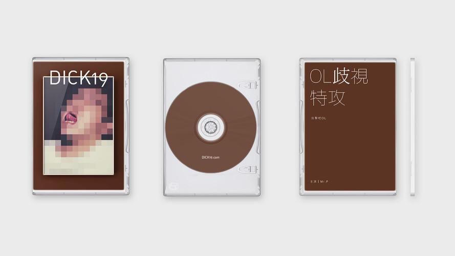 D1989-DVD-190904-2-1920.jpg
