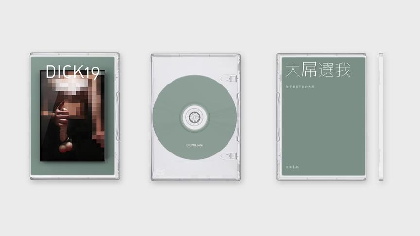 D1989-DVD-190905-2-1920.jpg
