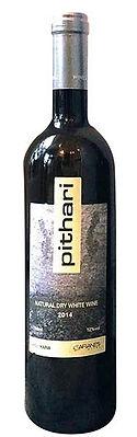 afianes wines greece ikaria wine pithari white
