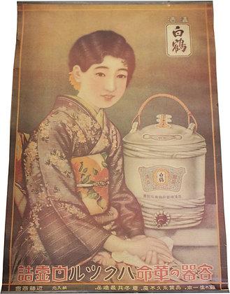 Affiche Publicitaire Chine Geisha et Pot Thé