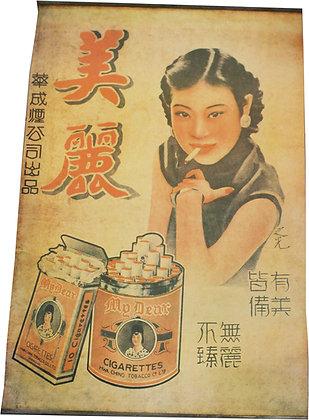 Affiche Publicitaire Chine Cigarettes