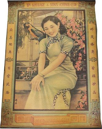 Affiche Publicitaire Chine Geisha & Perroquet