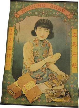 Copie de Affiche Publicitaire Chine BUNCHO SOAP