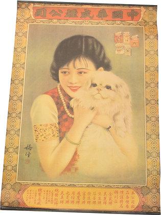 Affiche Publicitaire Chine Geisha et Chien