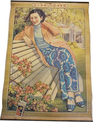 Affiche Publicitaire Chine Geisha Kimono Bleu