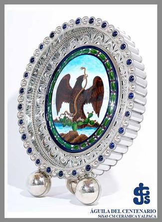 escudo-nacional.jpg