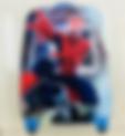 Kid Suit Case