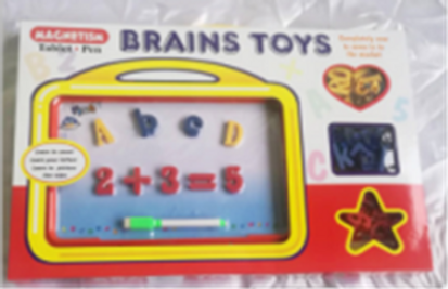 Brain Toy