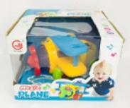 Musical Plane