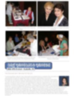 2008-Friday (13).jpg