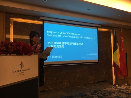 Sum @ Belgium-China workshop in Shenzhen