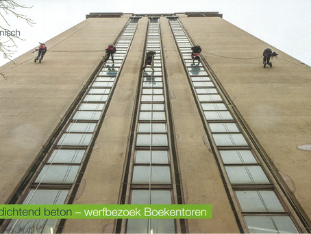 Site visit at the Book Tower