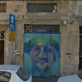 Mural HaDekel Street