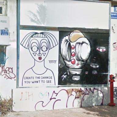 Nahalat Binyamin Graffiti