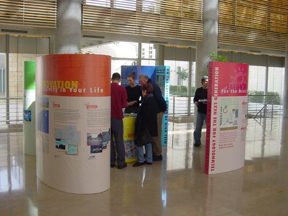 Roving Tech Exhibit