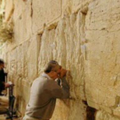 At the Wall