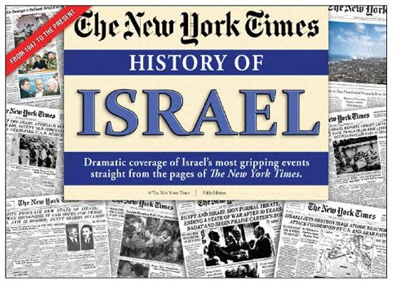 History of Israel Product ImageSm.jpg