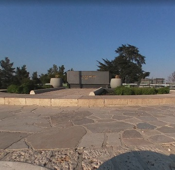 Mt Herzl - National Cemetary