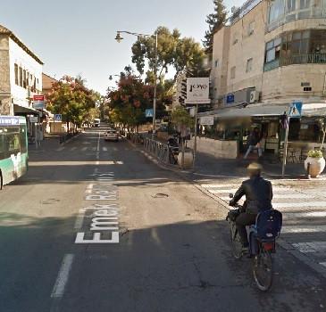 Emek Refaim Street