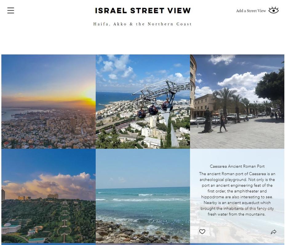 Israel Street View