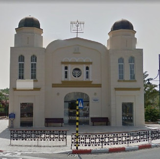 Great Synagogue, Mazkeret Batya