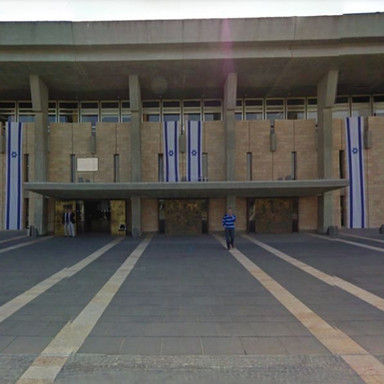 Knesset - Israeli Parliament