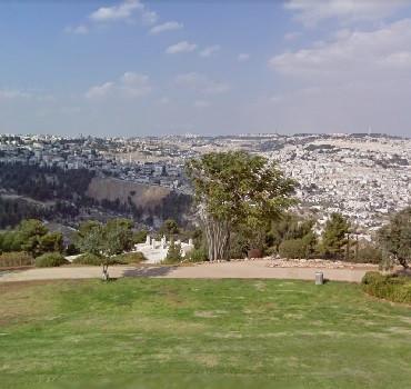 Jerusalem Promenade