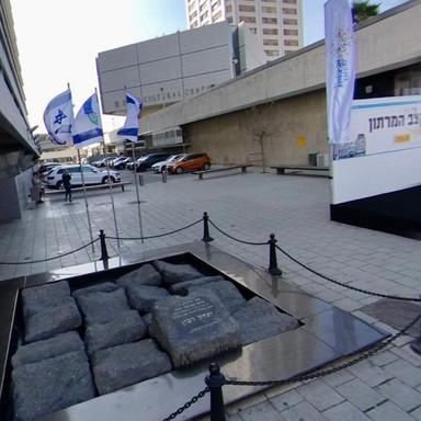 Yitzhak Rabin Memorial