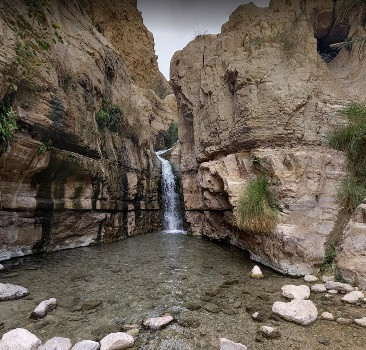 Nachal Arugot - Waterfall