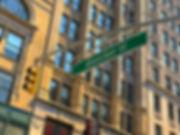 רחובות בניו יורק, רחוב בליקר ניו יורק, אטרציות בניו יורק, צילום Cityofnewyork.co.il