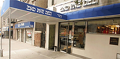 2nd Ave Deli NYC Cityofnewyork.co.il