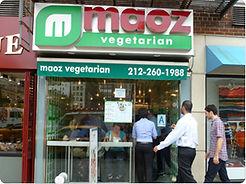Maoz Vegetetarian NYC Cityofnewyork.co.il