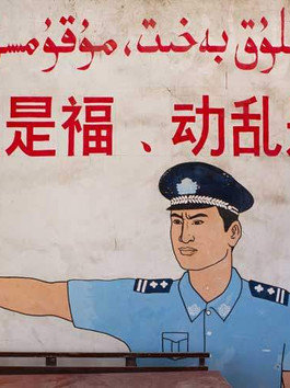 Solving the unsolvable: Biden administration and Xinjiang's human rights crisis