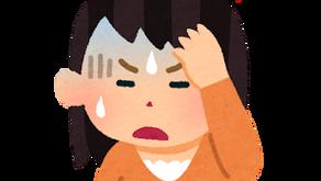 頭痛薬がきかない頭痛について
