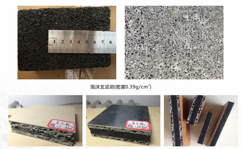 basalt image 1.PNG