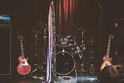 Guitares Guitars Basses Bass Instruments Magasin de musique Music store amplificateur amplifier batt