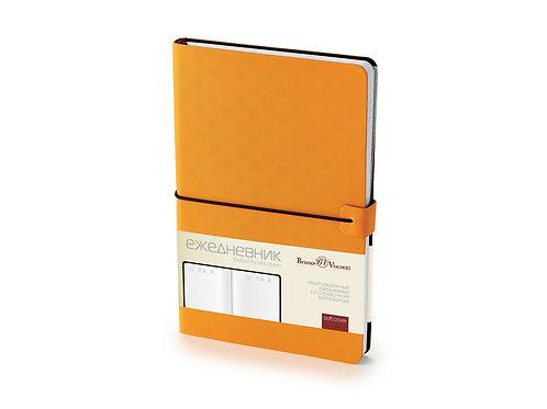 Ежедневник А5 недатированный «Bravo», оранжевый