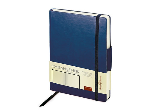 Ежедневник А5 недатированный «Zenith», темно-синий