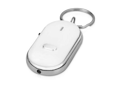 Брелок-фонарик с функцией поиска предметов, белый/серебристый
