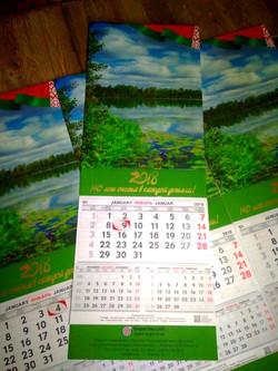 ВИП календари