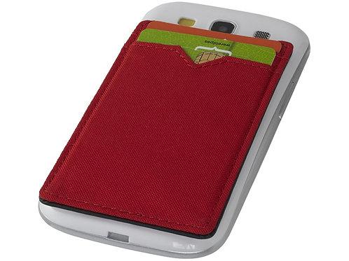 Бумажник RFID с двумя отделениями, красный, Avenue