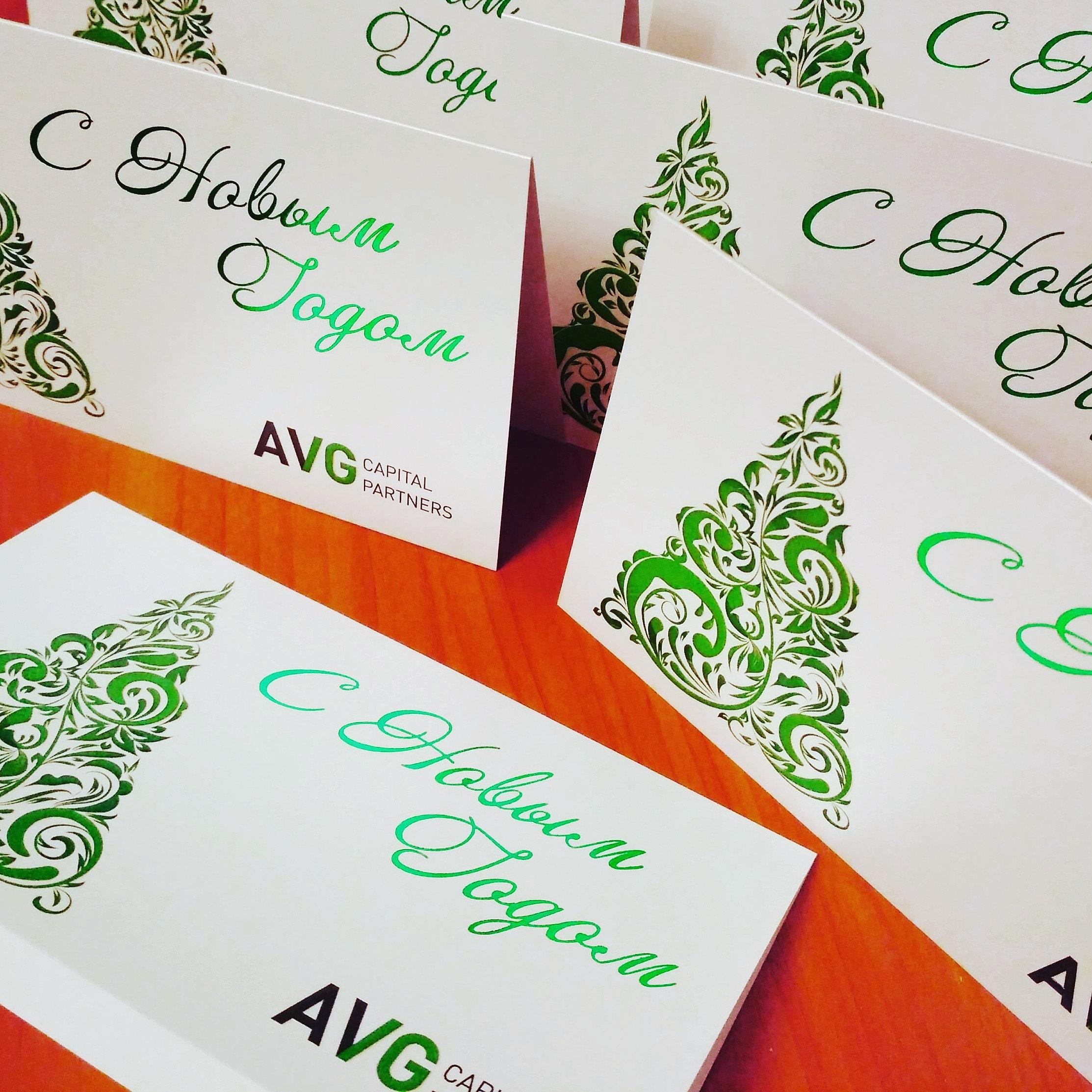 Печать в открытках москва