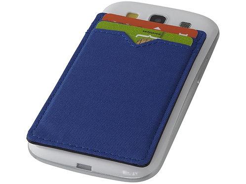 Бумажник RFID с двумя отделениями, ярко-синий, Avenue