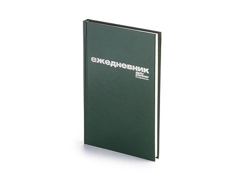 Ежедневник недатированный А5 «Бумвинил», зеленый