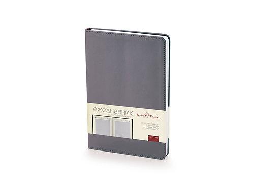 Ежедневник недатированный А5 «Stockholm», серый