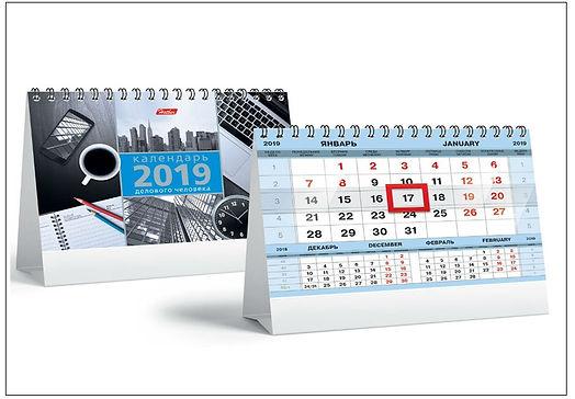 Календарь 4.jpg