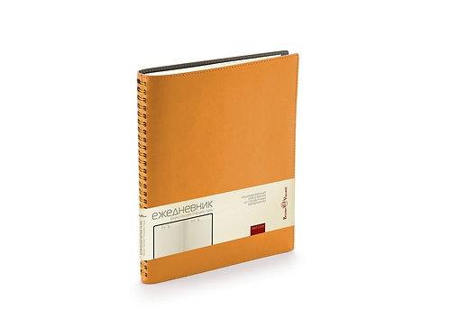 Ежедневник недатированный B5 «Tintoretto New», оранжевый