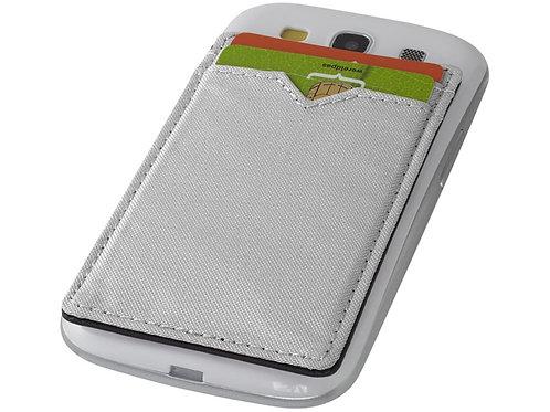 Бумажник RFID с двумя отделениями, серебристый, Avenue