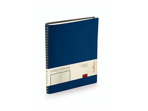 Ежедневник недатированный B5 «Tintoretto New», темно-синий