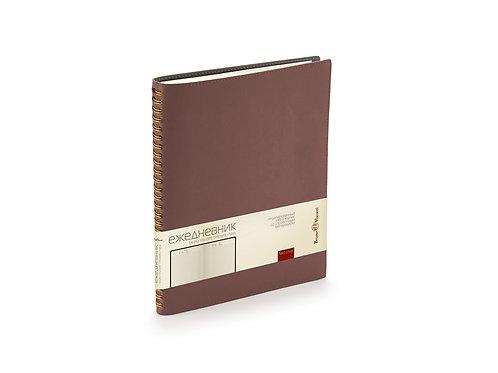 Ежедневник недатированный B5 «Tintoretto New», коричневый